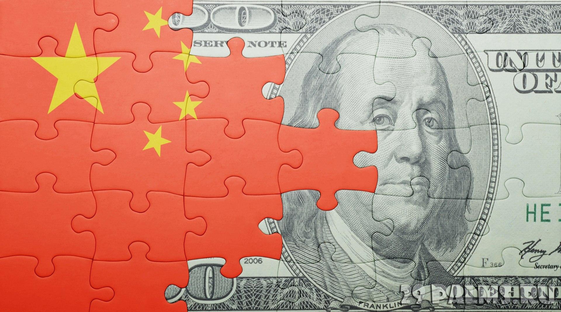 21 июля 2005 года Китай отказался от жёсткой привязки юаня к доллару и поднял курс национальной валюты на 2 %.