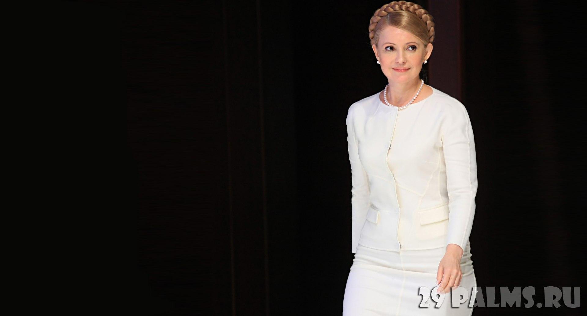 Картинки по запросу канцлер Тимошенко - фото