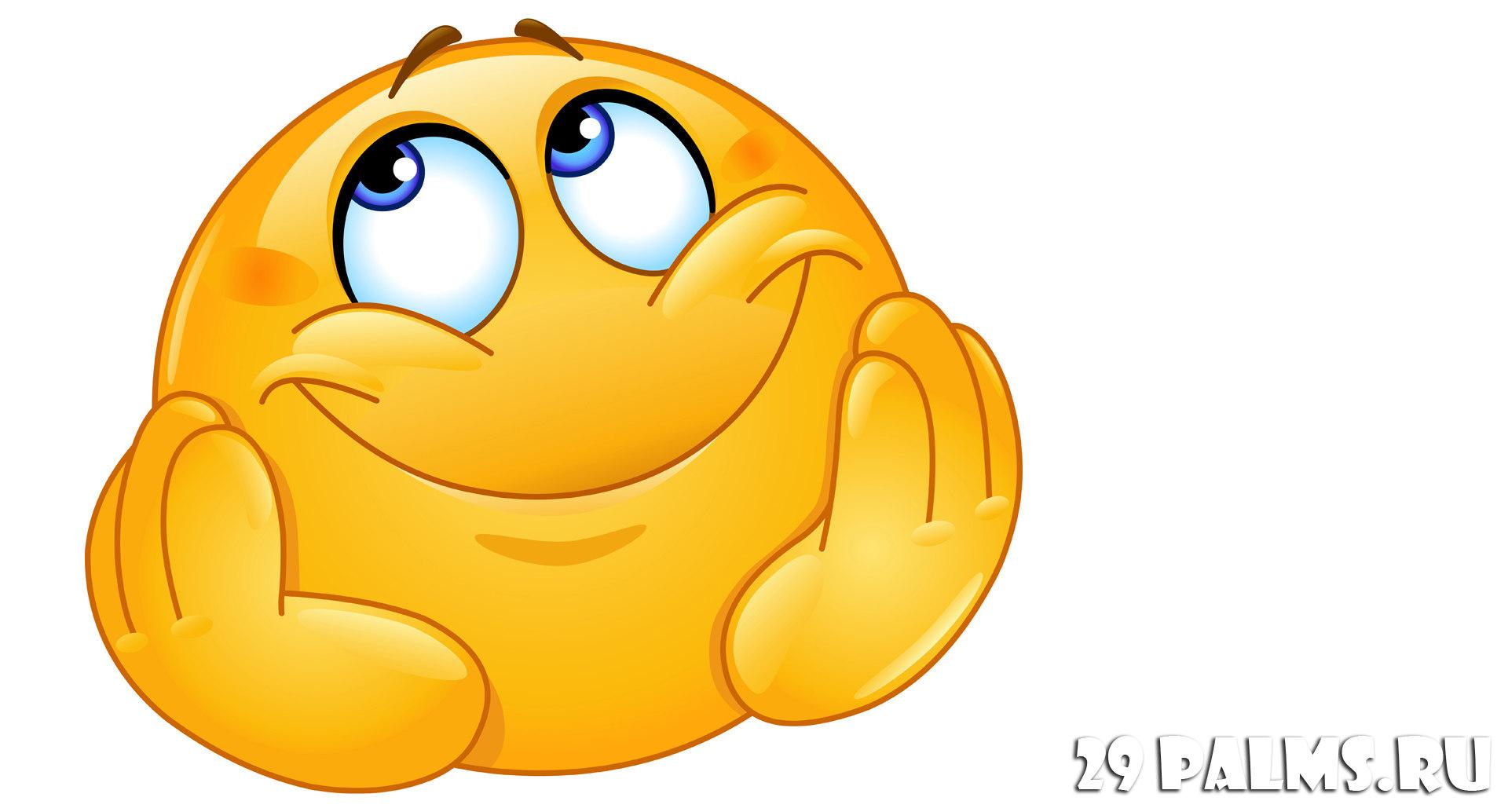 Image result for Всемирный день улыбки