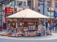 Клуб путешествий Павла Аксенова. Иордания. Амман. A bookstore on the Arabian capital_s street in Ramadan. Amman, Jordan. Фото leshiy985 - Depositphotos