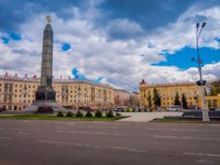 Минск. Monument with eternal flame in honor of victory of Soviet army soldiers in great Patriotic War. Victory Square-Symbol Belarusian Capital. Фото pxhidalgo-Dep