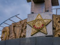 Минск. Carved star in Khatyn memorial of the Second World War Hill of Glory, monument declared a National Cultural Treasure in 1969 in Minsk. Фото pxhidalgo-Dep
