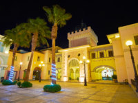 Египет. Синай. Курорт Шарм-эль-Шейх. The castle gate of Il Mercato street, Sharm El Sheikh, Egypt. Фото efesenko - Depositphotos