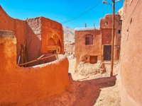 Иран. Деревня Абьяни. Get lost among the medieval reddish mud buildings of mountain Abyaneh village with preserved pieces, Iran. Фото efesenko-Dep