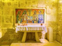 Израиль. Вифлеем. The chapell with mosaic formarly was the cell where St. Jerome work under the translation of The Bible, Bethlehem. Фото efesenko-Depositphotos