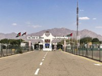 Израиль. Эйлат. The border crossing between Eilat in Isarel and Aqaba in Jordan is separated by a walk over a 200-meter no-man's land. Фото searagen-Deposit