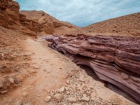 Израиль. Эйлат. Красный каньон. The Red Canyon - Guy Shani. Natural geological formation in the south of the Eilat Mountains. Фото vvvita - Depositphotos