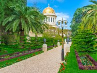 Израиль. Хайфа. Бахайские сады. The Bahai Garden is the best place to enjoy nature and landscapers' talent, Haifa, Israel. Фото efesenko-Depositphotos
