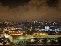 Израиль. Панорама Иерусалима. Night view of Temple Mount from the Mount of Olives, Jerusalem, Israel. Фото Vladimir Khirman-Depositphotos