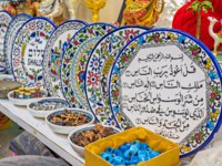 Израиль. Иерусалим. The colorful plates with floral ptterns, wishes good luck, Surahs from Quran traditional souvenirs Arab market, Jerusalem. Фото efesenko-Dep