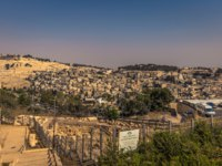 Клуб путешествий Павла Аксенова. Израиль. Панорама Иерусалима. Panoramic view of East Jerusalem, Israel. Фото RPBMedia - Depositphotos