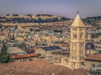 Клуб путешествий Павла Аксенова. Израиль. Панорама Иерусалима. Panorama of the old City of Jerusalem, Israel. Фото RPBMedia - Depositphotos
