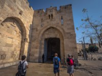 Израиль. Иерусалим. Walls of the old City of Jerusalem, Israel. Фото RPBMedia - Depositphotos