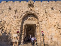 Израиль. Иерусалим. Gate to the old City of Jerusalem, Israel. Фото RPBMedia - Depositphotos