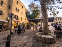 Израиль. Иерусалим. Jewish quarter of the old City of Jerusalem, Israel. Фото RPBMedia - Depositphotos
