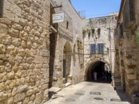 Израиль. Иерусалим. Старый город. Ancient streets and buildings in the old city of Jerusalem. Israel. Фото EnginKorkmaz - Depositphotos