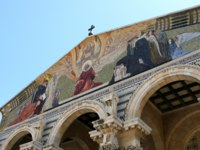 Израиль. Иерусалим. Церковь Всех Наций. The Church of All Nations (Church or Basilica of the Agony), Jerusalem. Israel. Фото Steven Frame-Depositphotos