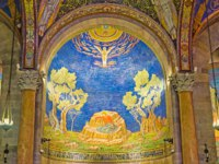 Израиль. Иерусалим. Церковь Всех Наций. The Church of All Nations (Church or Basilica of the Agony), Jerusalem. Israel. Фото efesenko-Depositphotos