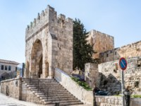 Израиль. Иерусалим. Башня Давида. The main entrance to the Tower of David near Jaffa Gate in the old city of Jerusalem. Фото svarshik1-Depositphotos
