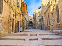 The stairs leads to the upper neighborhood and Christian Quarter of Jerusalem, Israel. Фото efesenko - Depositphotos