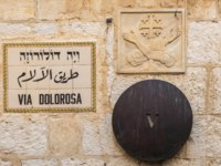 Израиль. Иерусалим. Виа Долороза. The fifth station of the holy path Jesus walked on his last day on Via Dolorosa in Jerusalem, Israel. Фото mazzzur-Depositphotos