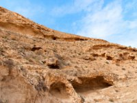 Wadi Qelt in Judean desert around St. George Orthodox Monastery, or Monastery of St. George of Choziba, Israel. Фото Jukov-Depositphotos