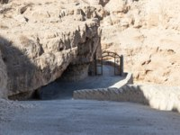 Gates on the mountain road-entrance to the monastery of St. George Hosevit (Mar Jaris) standing near Mitzpe Yeriho in Israel. Фото svarshik1-Depositphotos