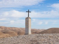 The border cross belonging to the monastery of St. George Hosevit (Mar Jaris) standing near Mitzpe Yeriho in Israel. Фото svarshik1.gmail.com-Depositphotos