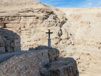 The frontier cross belonging to the monastery of St. George Hosevit (Mar Jaris). Israel. Фото svarshik1.gmail.com-Depositphotos