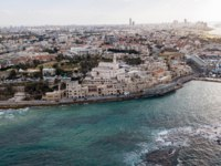 Израиль. Панорама Тель-Авива. Aerial view of beautiful old town Jaffo on seashore, Tel Aviv, Israel. Фото VeronikaGorBO-Depositphotos