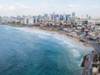 Израиль. Панорама Тель-Авива. Aerial view of city placed on seashore on sunny day, Tel Aviv, Israel. Фото VeronikaGorBO-Depositphotos