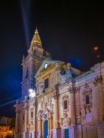Италия. Сицилия. Рагуза. Night view of the Cathedral of saint giovanni battista in Ragusa Sicily, Italy. Фото Dudlajzov - Depositphotos