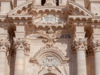 Италия. Сицилия. Сиракузы. Facade of the cathedral in Syracuse, Southern Sicily, Italy. Фото Alesinya - Depositphotos