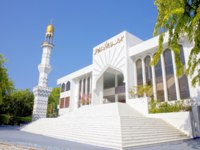 The Islamic Center which houses the mosque Masjid-al-Sultan, Male, Maldives. Фото LisaStrachan - Depositphotos