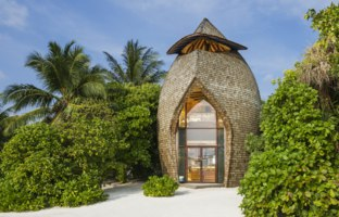 Мальдивы. The St. Regis Maldives Vommuli Resort. St Regis Boutique - Exterior