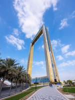 ОАЭ. Дубай. Рамка Дубая в парке Забиль. Dubai Frame. New landmark of Dubai which located in Dubai Zabeel Park. Dubai. UAE. Фото phil_6007 - Depositphotos