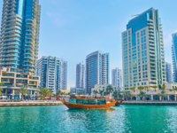 ОАЭ. Дубай. Район Дубай Марина. Panorama of Dubai Marina in Dubai. UAE. Фото efesenko - Depositphotos