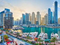 ОАЭ. Дубай. Район Дубай Марина. Panorama of Dubai Marina with a view on yachts at Marina Mall in Dubai. Фото efesenko - Deposit