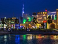 ОАЭ. Дубай. Всемирная деревня. General view of the park entertainment center Global Village. Dubai. UAE. Фото Observer - Depositphotos