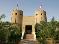 Клуб путешествий Павла Аксенова. ОАЭ. Эмират Дубай. Jebel Ali Shooting Club