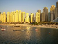 ОАЭ. Дубай. Джумейра Бич Резидентс. Panoramic view of Jumeirah Beach Residence skyscrapers. Фото ViktoriyaF - Depositphotos