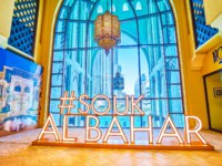 ОАЭ. Дубай. Рынок Ал Бахар. The sign of Al Bahar Souk (market) at the window with a view on Burj Khalifa tower in Dubai. Фото efesenko - Depositphotos