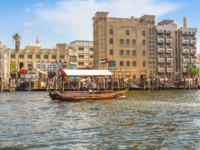 ОАЭ. Дубай. Канал Крик. Dubai Creek in Dubai. UAE. Фото bennymarty - Depositphotos
