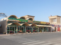 Клуб путешествий Павла Аксенова. ОАЭ. Рас-эль-Хайма. Vegetable and fruits market in Ras Al Khaimah. Фото philipus - Depositphotos