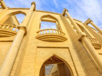 Катар. Доха. Bottom view of amphitheater entrance, a classical Greek theatre in Katara Village, Doha, located between West Bay and the Pearl. Фото bennymarty-Deposit