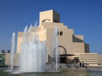 Катар. Доха. Музей исламского искусства. Museum of Islamic Art. Doha. Qatar. Фото philipus - Depositphotos
