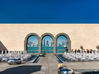 Катар. Доха. Музей исламского искусства. Museum of Islamic Art. Doha. Qatar. Фото Leonid_Andronov - Depositphotos