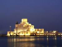 Катар. Доха. Музей исламского искусства. Museum of Islamic Art. Doha. Qatar