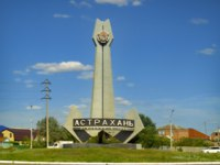 Россия. Астраханm. A clear sunny day in the city of Astrakhan. Airport Highway. Russia. Фото trewq7239 - Depositphotos