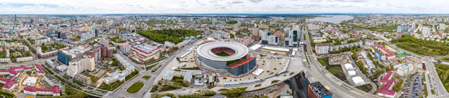 Россия. Панорама Екатеринбурга. The Central Stadium of the city of Yekaterinburg. The venue for FIFA football matches 2018. Фото MaykovNikita - Depositphotos